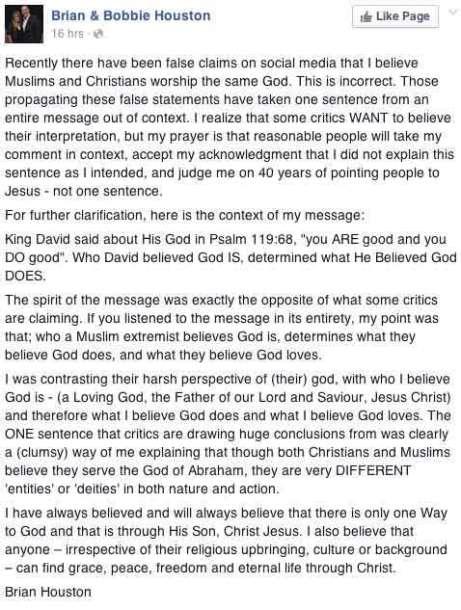 Brian H Allah Statement